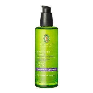 Beruhigendes Körperöl Bio Lavendel & Bio Vanille